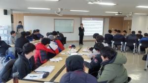 대전센터장이 교육생들을 대상으로 직무교육에 대해 안내를 하고 있다 (사진제공: 한국보건복지인력개발원 사회복무교육본부)