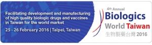 바이오로직스 월드 대만 컨퍼런스2016가 개최된다 (사진제공: 글로벌인포메이션)