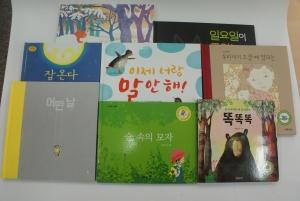 2015 내 생애 첫 책 지원사업 2단계 선정 도서 (사진제공: 국민독서문화진흥회)