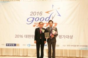 왼쪽부터 한경닷컴 황재활 대표이사, 에이스탁 김성운 이사 (사진제공: 에이스탁)