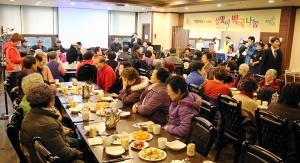 4일 서울 구로구 한 식당에서 열린 관내 독거노인을 위한 희망이음과 함께하는 설맞이 떡국나눔 행사 현장 (사진제공: 희망이음)
