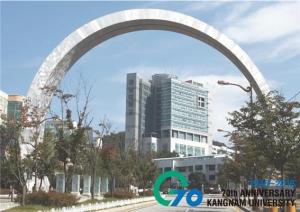 강남대학교가 2017년도 수시입학 전형을 학교생활 중심으로 실시한다 (사진제공: 강남대학교)