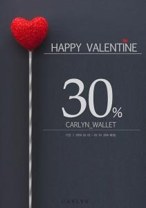 칼린이 발렌타인데이를 맞아 지갑라인 30% 할인을 실시한다 (사진제공: 칼린)