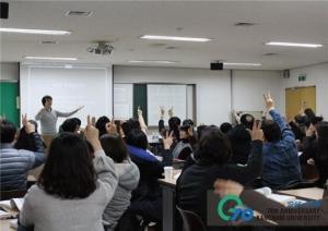 강남대학교가 중‧고등학교 진로진학 상담교사를 대상으로 연수를 실시했다 (사진제공: 강남대학교)