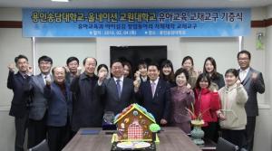 용인송담대가 캄보디아 올네이션 교원대학교에 유아교육 교재교구 기증했다 (사진제공: 용인송담대학교)