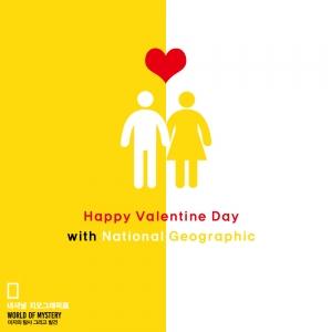 내셔널 지오그래픽展 미지의 탐사 그리고 발견이 발렌타인데이를 맞아 14일 전시장 데이트를 즐기기 위해 방문한 커플들을 위한 이벤트를 준비하고 있다 (사진제공: 내셔널 지오그래픽展)