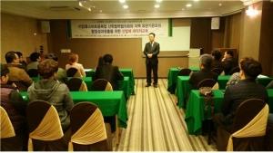 동명대 산업체 재직자교육에서 참여 임직원들에게 인사말을 하는 신동석 LINC 사업단장 (사진제공: 동명대학교)