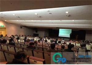 강남대학교가 경기대와 공동 주관한 교사 및 입학사정관 연수와 관련해 만족도 조사를 실시했다 (사진제공: 강남대학교)