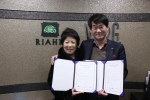 호산나대학이 리안헤어와 업무협약을 체결했다 (사진제공: 호산나대학)
