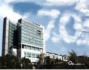 강남대학교가 개교 70주년을 맞이했다 (사진제공: 강남대학교)