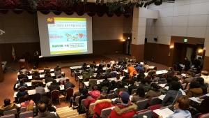 한국부동산투자연구소가 대구에서 부동산 나눔콘서트를 실시한다 (사진제공: 한국재테크연구원)