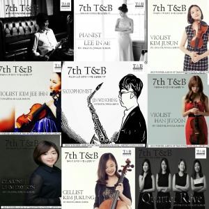 2015 T&B 국제아티스트콩쿠르 1등 수상자들의 음반 7th T&B가 14일부터 순차적으로 발매된다. (사진제공: 티앤비엔터테인먼트)