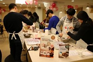 삼양 큐원 홈메이드 쿠킹클래스에 참가한 커플들이 밸런타인데이를 맞아 초콜릿을 만들고 있다 (사진제공: 삼양홀딩스)