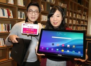 LG유플러스가 비디오 맞춤형 태블릿 삼성전자 갤럭시 뷰와 갤럭시 탭 E를 출시한다 (사진제공: LG유플러스)
