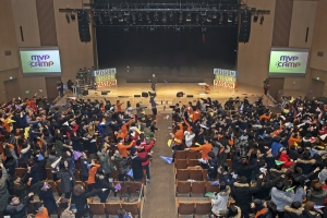 삼육대 MVP캠프에 참가한 신입생들이 대학생활의 다짐과 동기들에게 하고 싶은 말을 적어 종이비행기로 날리고 있다 (사진제공: 삼육대학교)
