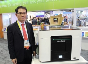 영일교육시스템이 세계 최초 풀컬러 데스크탑 3D 프린터 엠코 아크의 국내 판매사를 모집하고 있다 (사진제공: 영일교육시스템)