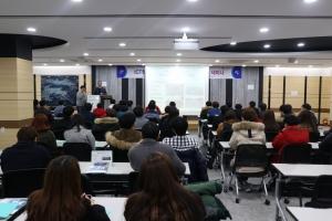 동명대 ICT항만물류사업단 세미나 장면 (사진제공: 동명대학교)