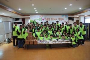 함께하는한숲, 하나사랑봉사단 임직원 가족들 (사진제공: 함께하는 한숲)