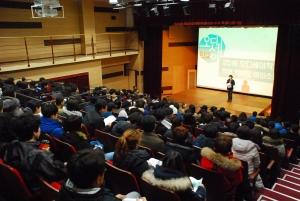 관련 포럼 장면 (사진제공: 서울시립청소년직업체험센터(하자센터))