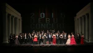 2015년 신인성악가콘서트 공연장면 (사진제공: 대구오페라하우스)