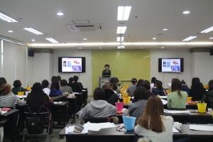 홍선생미술이 17일부터 19일까지 사흘간 185명의 홍선생미술 교사를 대상으로 예술사 교육을 실시했다 (사진제공: 홍선생교육)