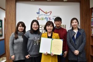 누리다문화학교 교직원 일동 (사진제공: 누리다문화학교)