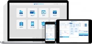 커머스랩은 개인 및 중소상공인들이 O2O 서비스를 쉽고 편리하게 경영에 적용할 수 있는 비즈니스 솔루션 싱크커머스를 출시했다 (사진제공: 커머스랩)