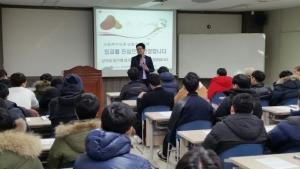 사회복무요원 심화직무교육 강의장면 (사진제공: 한국보건복지인력개발원 사회복무교육본부)