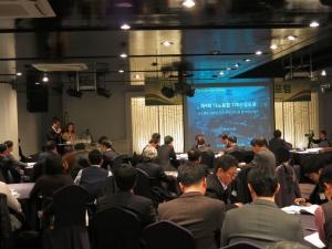제4회 나노융합 T2B산업포럼 행사가 열렸다 (사진제공: 나노융합산업연구조합)