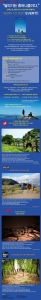 아마존 살아있는 동안 읽어야할 책 100권 선정, 187주간 뉴욕타임즈 베스트셀러. 트레일러닝의 새바람을 일으킨 화제의 책 본투런 한국판이 출간되었다 (사진제공: 도서출판 다빈치)