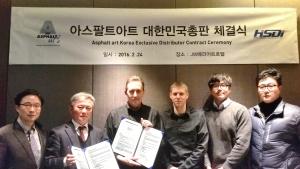 에이치에스디아이-아스팔트아트 한국 총판 체결식 (사진제공: 에이치에스디아이)