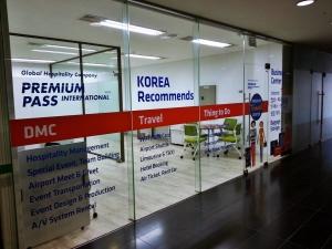 송도 컨벤시아 (사진제공: 프리미엄패스인터내셔널)