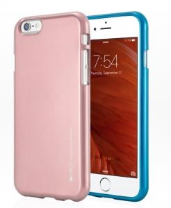 핸드폰 액세서리 전문 제조기업 머큐리코퍼레이션이 신개념 핸드폰 케이스 아이젤리 메탈을 출시하였다 (사진제공: 머큐리코퍼레이션)