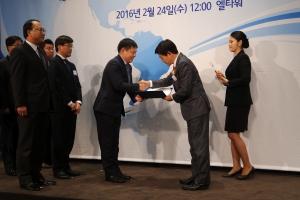 가온아이가 제15회 대한민국 SW기업 경쟁력 대상과 임베디드/모바일 부문 최우수상을 수상했다 (사진제공: 가온아이)