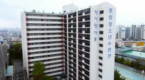 아파트 전경 사진 (사진제공: 서울특별시립중랑청소년수련관)