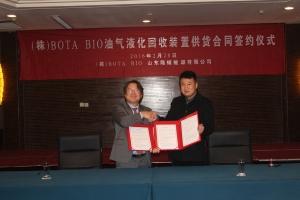 보타바이오 김성태 대표이사와 산동융욱에너지유한공사 왕후이 총경리 (사진제공: 보타바이오)