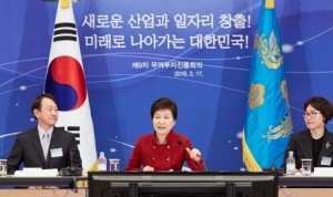 제9차 무역투자진흥회의 (사진제공: 국제구리협회)