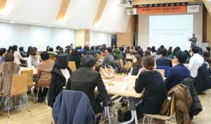 아이챌린지 브랜드 정체성 컨퍼런스 개최 (사진제공: 에듀챌린지)