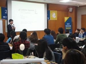 이동환 한국교육경영연구원장 교육 모습 (사진제공: 한국교육경영연구원)