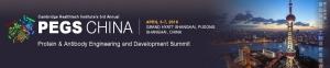중국 단백질엔지니어링 서밋 PEGS China 2016이 열린다 (사진제공: 글로벌인포메이션)