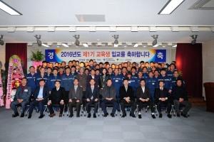 부산시 건설기술교육원 국가기간·전략산업직종훈련 1기 입교식 단체사진 (사진제공: 동명대학교)