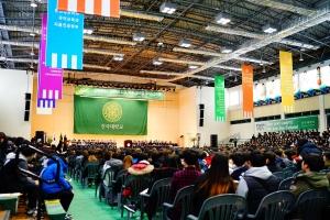 건국대학교 글로컬캠퍼스는 지난 2일 건국체육관에서 2016학년도 신입생 입학식을 개최했다 (사진제공: 건국대학교)