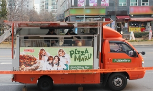 마마무와 피자마루가 함께 준비한 피자 트럭 (사진제공: 푸드죤)
