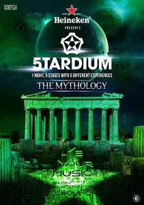 EDM 페스티벌 하이네켄 프레젠트 스타디움이 오는 7월 9일 개최를 확정하고 얼리버드 티켓 판매를 시작한다 (사진제공: 하이네켄코리아)