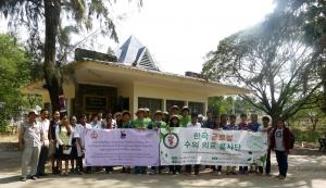 건국대학교는 수의과대학과 동물병원 수의내과학교실이 해외 수의의료 봉사단을 결성, 캄보디아에서 해외 봉사활동을 진행했다고 4일 밝혔다 (사진제공: 건국대학교)