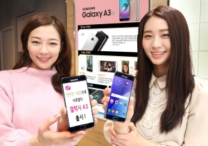 LG유플러스가 A5, A7에 이은 A시리즈 스마트폰 삼성 갤럭시 A3를 8일 출시한다 (사진제공: LG유플러스)