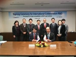 한국전력이 일본 미쯔비시히타치 파워시스템즈와 저열량가스 대상 발전용 가스터빈의 최적 성능을 유지하기 위한 핵심기술 개발에 착수했다 (사진제공: 한국전력)