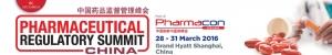 IBC Asia 주최의 중국 의약품 규제 서밋 2016이 28일부터 31일까지 중국 상하이에서 개최된다 (사진제공: 글로벌인포메이션)