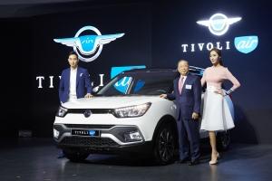 쌍용자동차가 소형 SUV 시장의 No.1 브랜드에 새로운 스타일과 상품성으로 Upgrade된  티볼리 에어 신차발표회를 개최했다 (사진제공: 쌍용자동차)