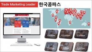 한국콤파스 홈페이지 및 보유중인 데이터베이스 개요 (사진제공: 한국콤파스)